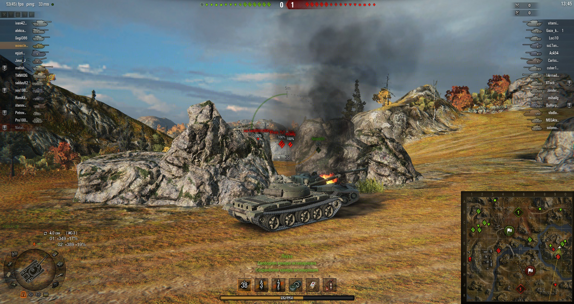 Джава моды для world of tanks скачать