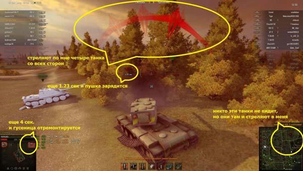 Мод пак подходит для игры на world of tanks 0 9