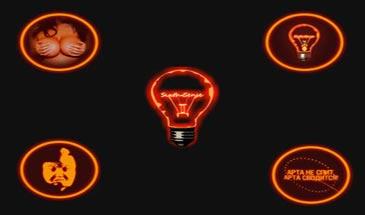 Набор лампочек шестого чувства для World of Tanks 0.9.14