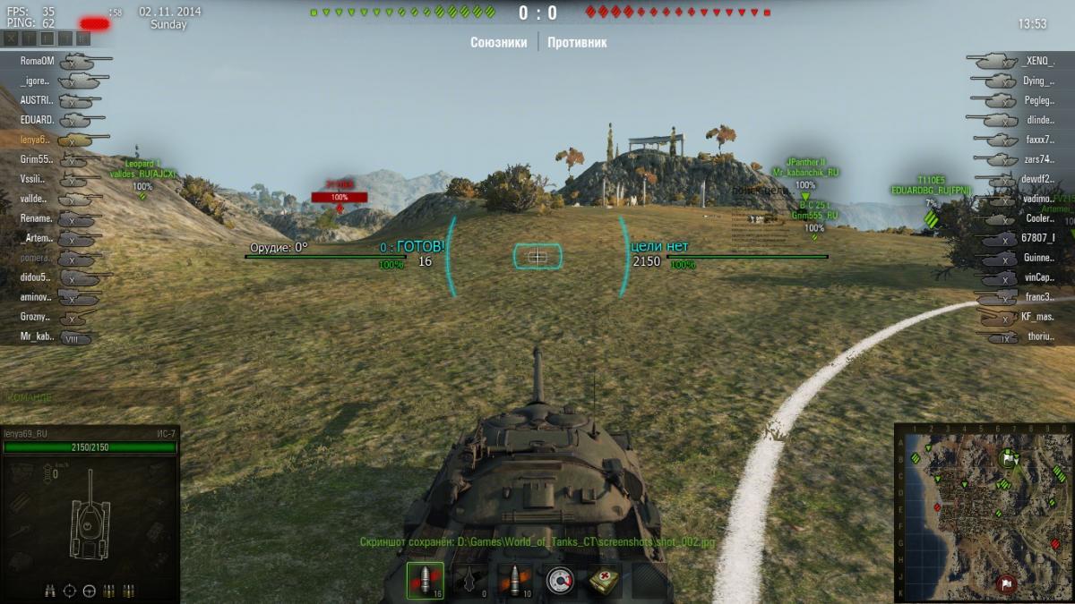 Ворлд оф танкс как сделать прицел 593