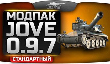 Модпак от  Jove  для 9.7