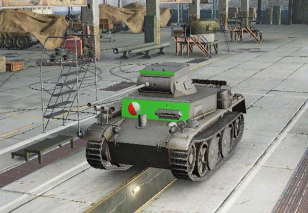 7 Уязвимые места танков 0.9.17.0.3 (Шкурки пробитий)