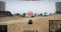 Скачать моды для world of tanks от маракаси