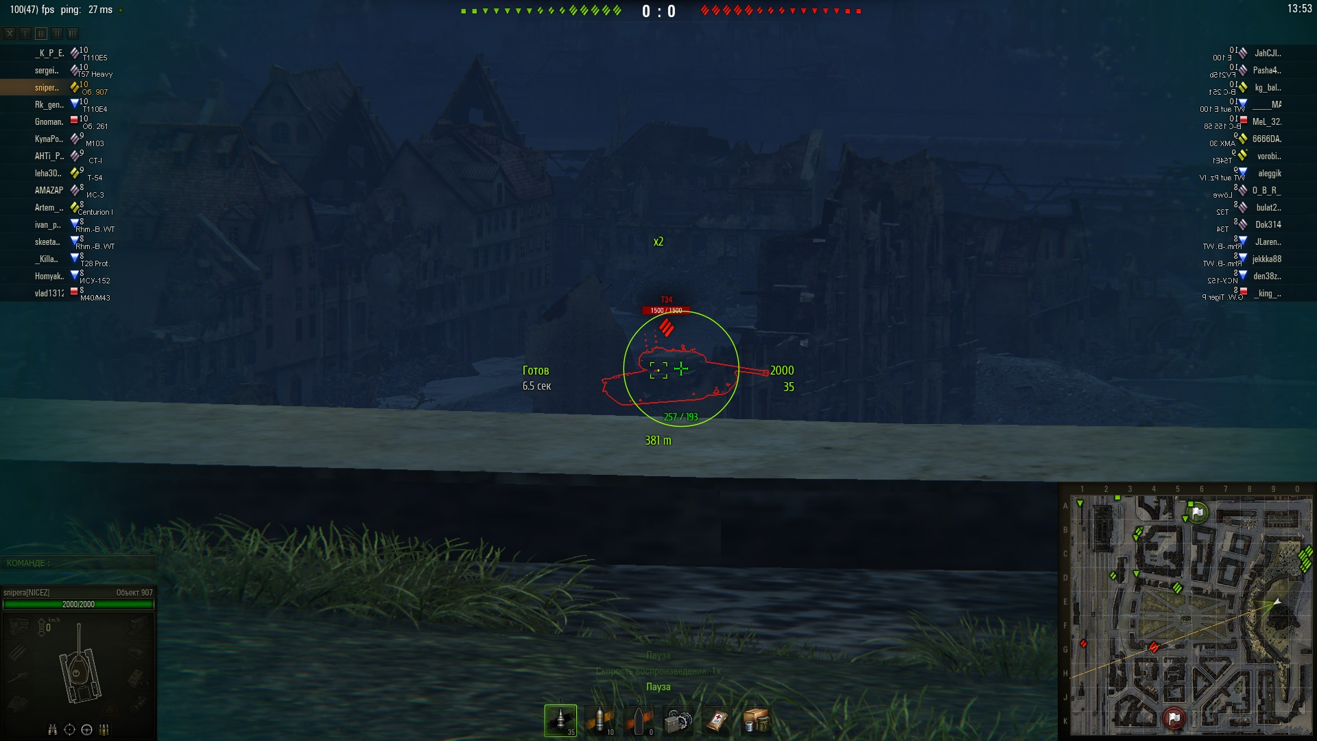 Танк tiger в war thunder ammo in turret