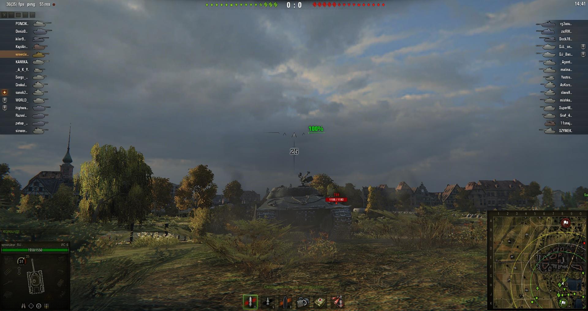 Скачать прицелы для world of tanks 0. 9. 17. 1 целься с.