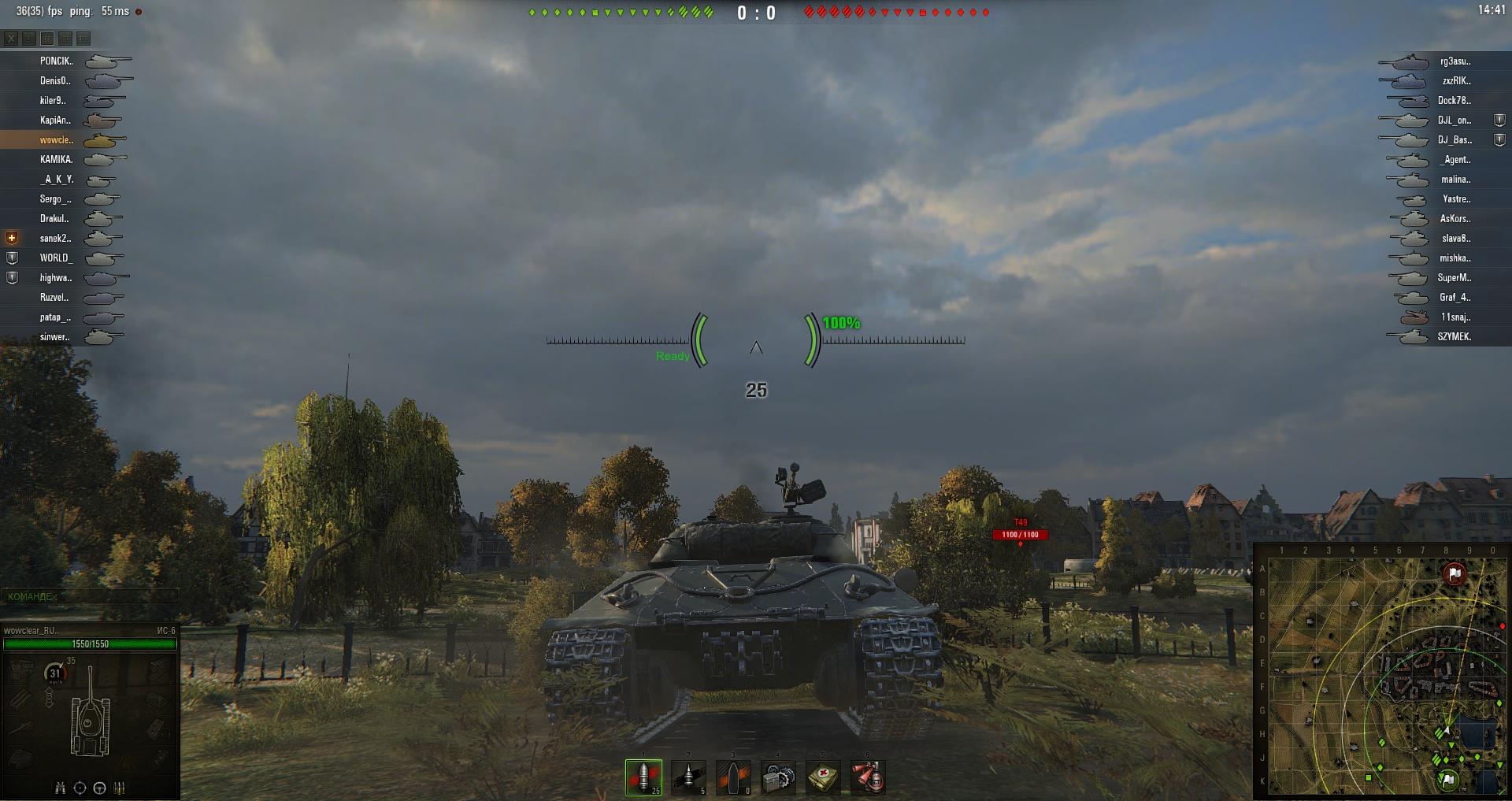 Прицелы для world of tanks скачать.