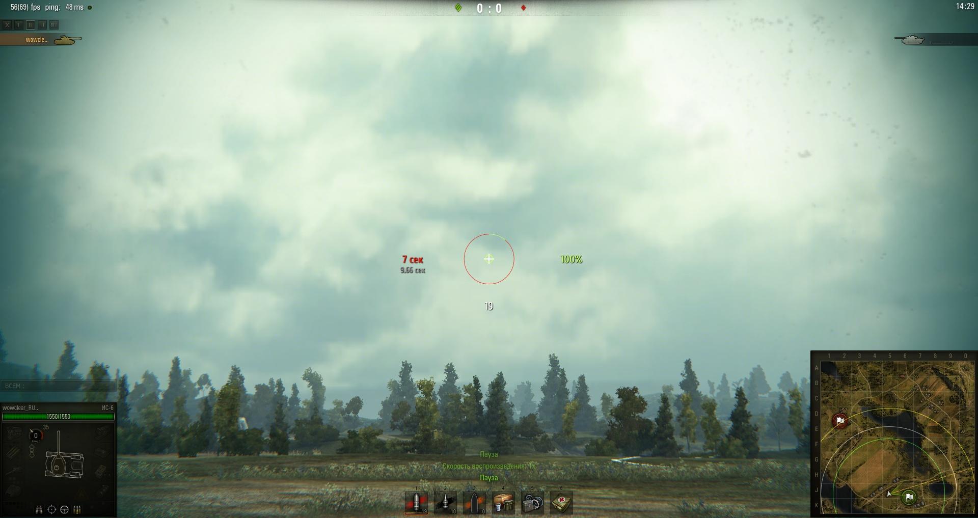Самые пиздатые прицелы для world of tanks