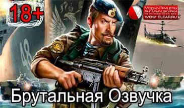 Озвучка- World of tanks - Top Up Прицелы Моды WoT - uCoz 12