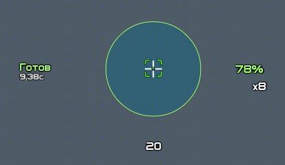 2 Минималистичный прицел с толщиной брони для WOT 0.9.17.0.3