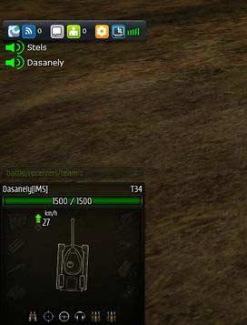 скачать рк для world of tanks