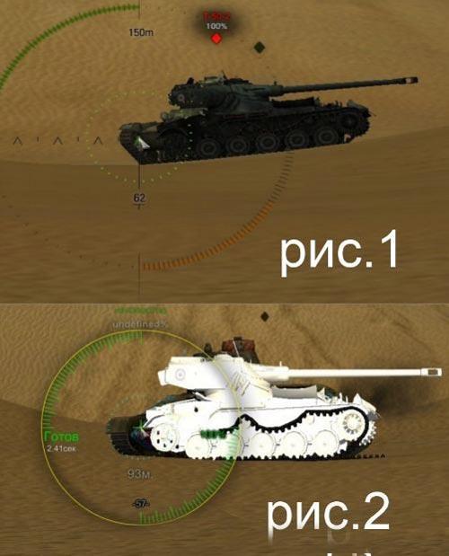 World Of Tanks официальный сайт моды скачать бесплатно про танки - фото 8
