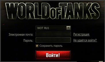 http://wow-clear.ru/images/2014/1/31/1.jpg
