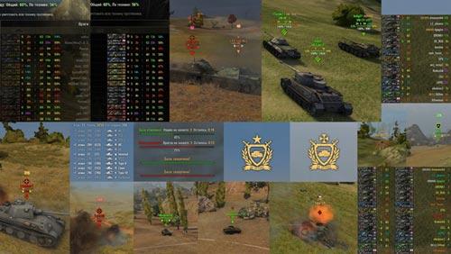 Блог им. devl101: Новый конфиг XVM + миникарта с отображениям названий танков World of Tanks 0.8.5